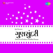 Gunsundari Guj Songs
