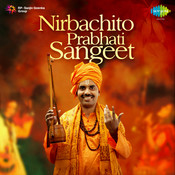 Prabhat Samoy Kaale Song