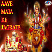Durga Hai Meri Maa Song