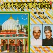 dastan makhdoom sabir karam songs