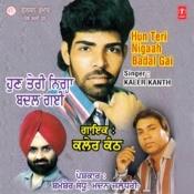 Hun Teri Nigaah Badal Gayi Songs