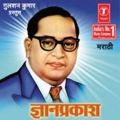 Gyanprakash (Bheem Budh Geete) Songs