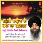 Japji Sahib De Paath Da Keertan Songs