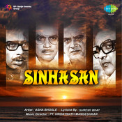 Sinhasan Songs