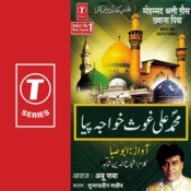 Mohammad Ali Gaus Khwaja Piya Songs