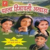 Pehla Himachali Akhada Songs