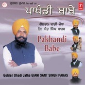 Pakhandi Babe Songs