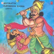 Geetinatya Duryadhan Badha Songs