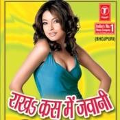 Raakh Kas Mein Jawani Songs