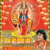 Jai Ho Devi Ji Songs