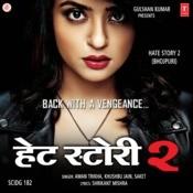 aaj phir tumpe pyar hate story 2 mp3 free download