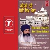 Rahnee Rahye Soi Sikh Mera-Gurmat Vichar Song