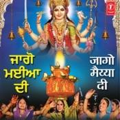 Jaago MP3 Song Download- Jago Maiya Di Jaago Punjabi Song by