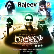 Rajeev (Original Motion Picture Soundtrack) Songs