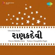 Ranakdevi Guj Songs