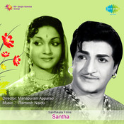 Santha Songs