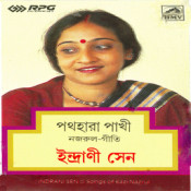Indrani Sen Pathhara Pakhi Nazrul Songs
