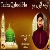 Tauba Qubool Ho Songs