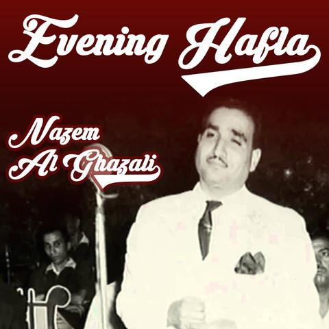 AL NAZEM MP3 GRATUIT TÉLÉCHARGER GHAZALI MUSIC