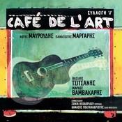Cafe de l art V Vasilis Tsitsanis Markos Vamvakaris Songs