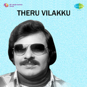 Theruvilakku Songs