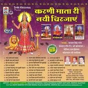 Karni Mata Ri Chirjaan Songs