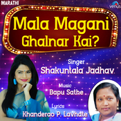 Mala Magani Ghalnar Kai Bapu Sathe Full Mp3 Song
