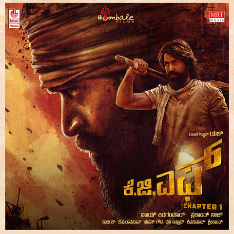 KGF Chapter 1 (Kannada) Songs Download: KGF Chapter 1