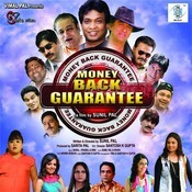 Money Back Guarantee Songs