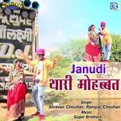 Janudi Thari Mohabbat Song