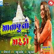 Mataji No Madhdo Kinjal Dave Full Mp3 Song