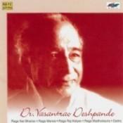 Dr Vasantrao Deshpande Songs