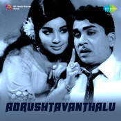 Adrushtu Vandalu Songs