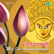 Ma Jar Anandamayee Songs