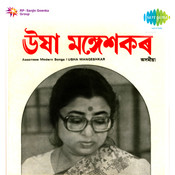 Assamese Modern Songs Songs