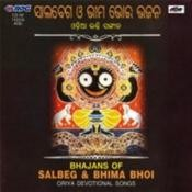 Bhajans Of Salbeg And Bhima Bhoi Songs