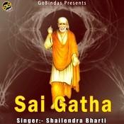Sai Gatha Songs