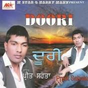 Doori Songs