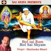 Bol Sai Ram Bol Sai Shyam Song
