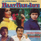 Baat Ban Jaye Songs