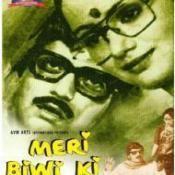 Meri Biwi Ki Shaadi Songs