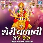 Sheri Valavi Saj Karu Song