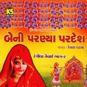 Beni Parnya Pardesh, Vol. 2 Songs