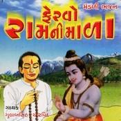 Samran Karile Hari Ne Bhaji Le Song