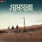 Samsara Anindya Chatterjee Full Mp3 Song