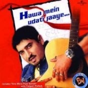 Hawa Mein Udati Jaaye Songs