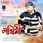 lakhimi assamese mp3 song