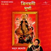 Tri Nayani Durga Songs