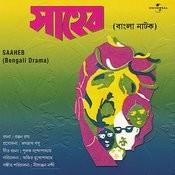Saaheb / Various Artists Songs