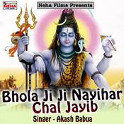 Bhola Ji Ji Nayihar Chal Jayib Songs Download: Bhola Ji Ji